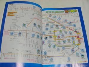ポケモン時刻表のエリア図 西