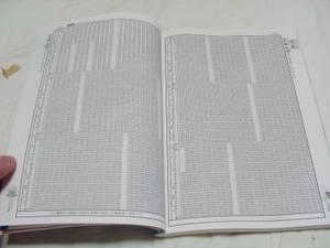 ポケモン時刻表の山手線時刻表