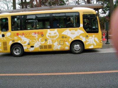 20050306_19