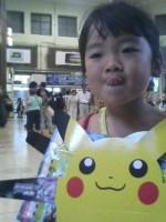 東京駅でゴールだよ