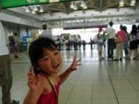 大崎駅でSuicaになりきり!